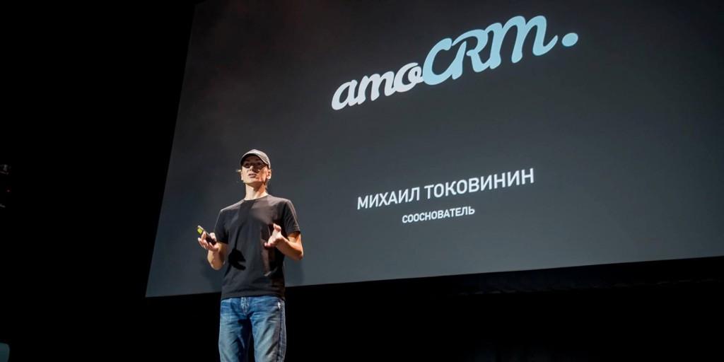 Михаил Токовинин