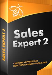 SalesEx2