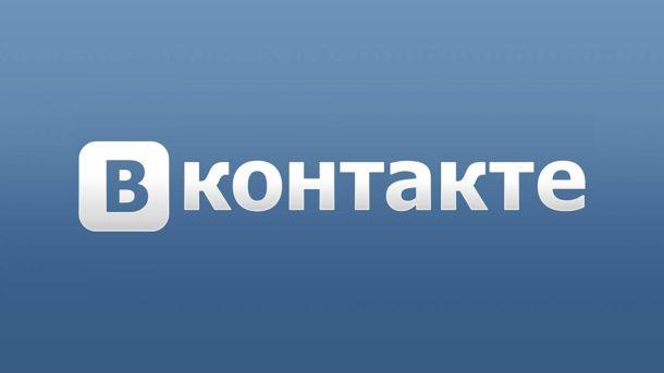 CRM sistema dlja Vkontakte