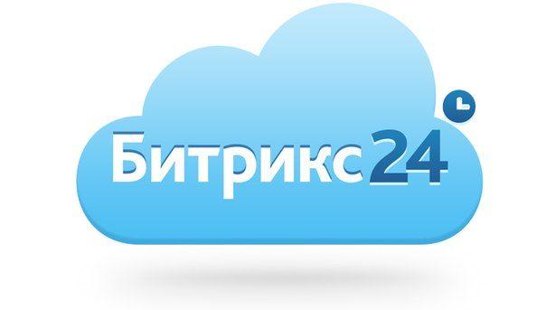 Битрикс24: личный кабинет и функционал CRM