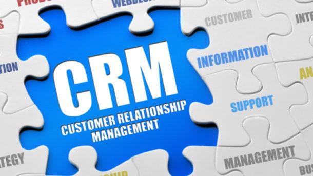 Аналитическая CRM система