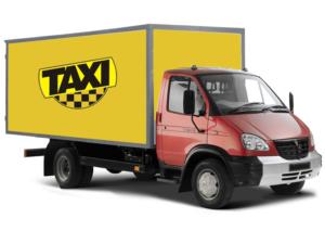 CRM для такси