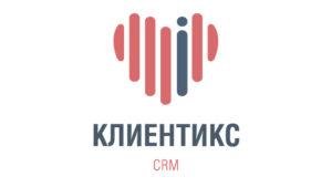Клиентикс CRM фото