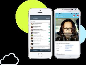 Приложение Битрикс24 для мобильных устройств