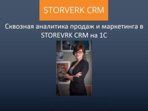 Storverk CRM