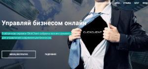 ClickClient