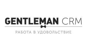 Gentleman CRM фото