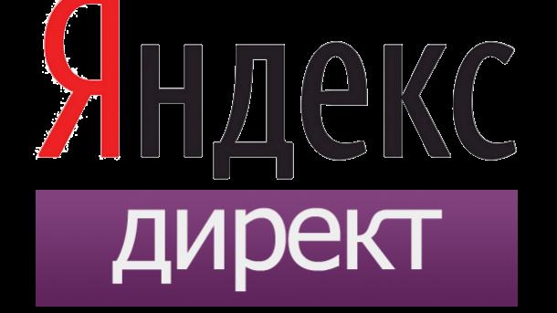 CRM-система Яндекс.Директ