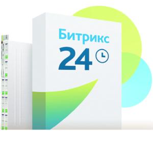 Битрикс24: цена