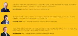 Отзывы о CRM-системе фото
