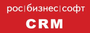 РосБизнесСофт фото