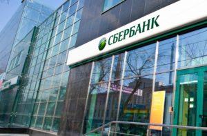Вывод на счет в российском банке фото