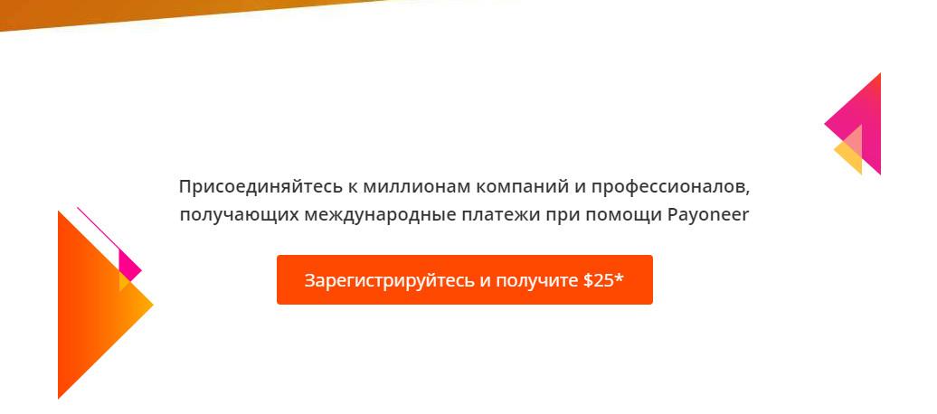 Бонусная реферальная система и ее правила фото