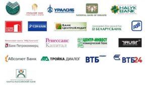 Пополнение со счетов банков находящихся в СНГ фото