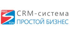 CRM-ситема Просто Бизнес фото